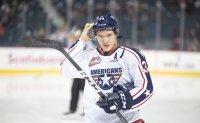 Half-Korean hockey prospect sees representing S. Korea as 'great honor'
