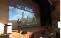600 students, parents attend IGC admissions policy presentation