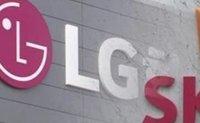 US delays ruling on LG-SK dispute