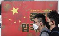 Korean tests positive for virus after Bangkok trip, total now at 16