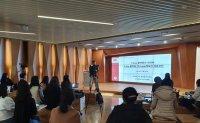 Naver's V LIVE expanding presence in global market