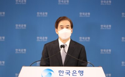 No clear economic recovery in sight: Bank of Korea