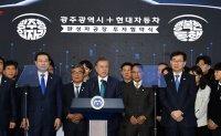 Stranded Gwangju job project distresses Hyundai