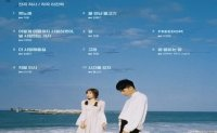 AKMU announces first tour in two years
