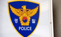 Man detained by police after allegedly killing father