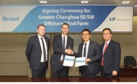 LS C&S wins $100 mil. submarine cable order in Taiwan