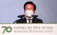 [ANNIVERSARY SPECIAL] Dignitaries recognize Korea Times' role in linking Korea, world