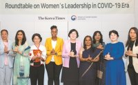 [Anniversary Roundtable] Ambassadors discuss gender-responsive action to tackle pandemic