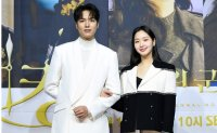 Lee Min-ho returns to small screen with 'The King: Eternal Monarch'