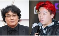 Like father like son: Bong Joon-ho's son is up-and-coming filmmaker