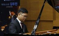 Teen prodigy Kim Doo-min releases debut recording on Mendelssohn