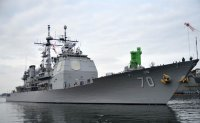 China again blocks US Navy port visit as Qingdao request is denied
