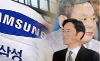 Samsung heirs pay 1st installment of inheritance taxes
