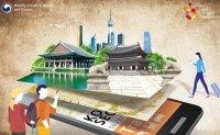 Government to create 'smart' tourist city