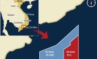 SK Innovation discovers new oilfield in Vietnam