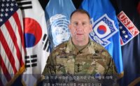 USFK commander declares 'public health emergency'