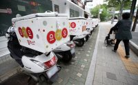 Delivery Hero confident of persuading FTC