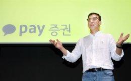 KakaoPay Securities seeks to capture young investors