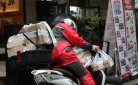 Sales of food delivery app hit fresh high amid pandemic