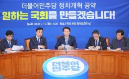 Ruling party seeks to cut salary for 'unproductive' lawmakers