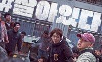 Zombie thriller '#Alive' becomes Netflix's most popular film