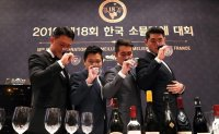 Who's best sommelier?