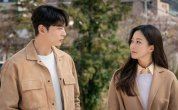 Joo Won, Kim Hee-sun's drama 'Alice' tops ratings