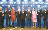 250 firms seek to enter global procurement market