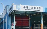 GM Korea faces growing uncertainties over labor dispute