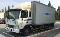 KOGAS aims to reduce fine dust with LNG truck