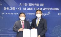 KT, Dongwon to build AI smart factory