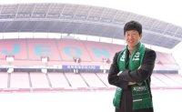 Seoul and Suwon seeking New Year cheer