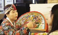 Korean shaman says she can read, fix fate