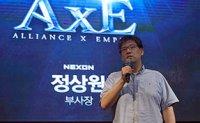 Nexon's new mobile game 'AxE' faces tough competition