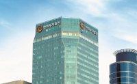 Hanwha acquires Vietnam's HFT Securities
