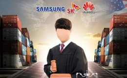 Samsung, SK have fingers crossed over US gov't Huawei approval