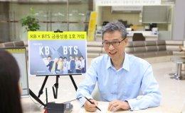 KB Kookmin Bank's Hur Yin set to serve another term