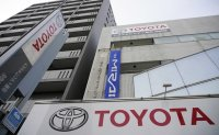 Toyota president disappointed by Tokyo 2020 chief Mori's comments