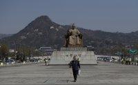 Korea's economy to shrink 1.2% in 2020 due to coronavirus: IMF