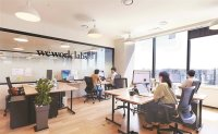WeWork faces growing criticism for poor service
