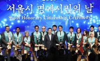 18 foreigners named honorary Seoul citizens
