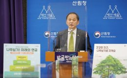 Gov't considering advancing Arbor Day to March due to global warming