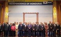 Honduras-Korea free trade deal to take effect in October