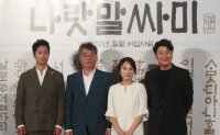 'King's Letters' director denies history distortion allegation