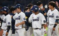 ESPN brings Korean baseball as 'savior' for US baseball fans