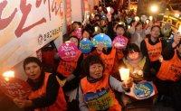 Young teachers shun progressive labor union