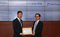 Listing corporate bonds in Cambodia