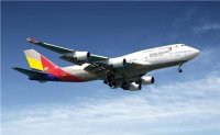 Will Asiana Airlines become next Eastar Jet?