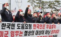 S. Korea remains firm against US pressure for defense cost-sharing