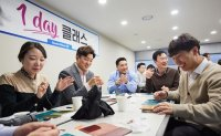Hyundai Oilbank transforms workplace into 'fun office'
